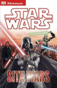Cover image for Star Wars : : Sith wars