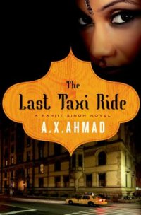 Cover image for The last taxi ride