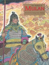 Cover image for The ballad of Mulan