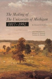 Cover image for The making of Michigan
