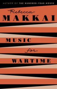 Cover image for Music for wartime