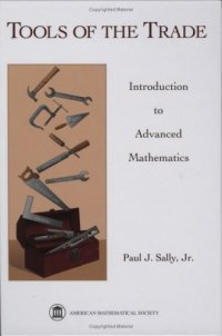 Cover image for Tool of the trade