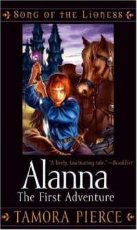 Cover image for Alanna : : the first adventure