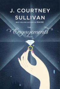 Cover image for The engagements