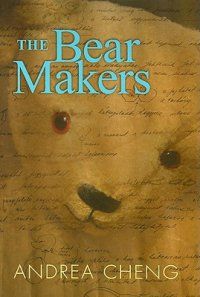 Cover image for The bear makers