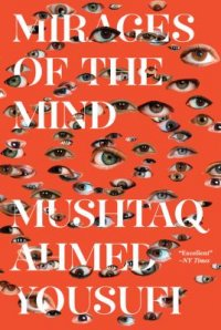 Cover image for Mirages of the mind