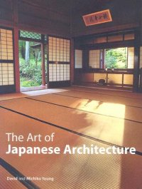 Cover image for The art of Japanese architecture
