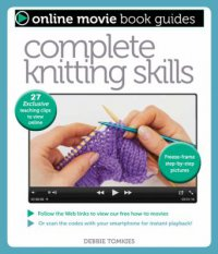 Cover image for Complete knitting skills