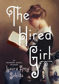 Cover image for The hired girl