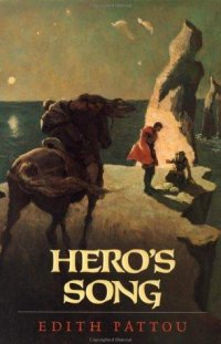 Cover image for Hero's song : : the first song of Eirren