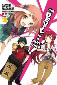 Cover image for The Devil is a part-timer!