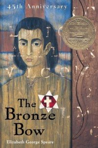 Cover image for The bronze bow