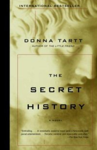 Cover image for The secret history