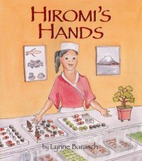 Cover image for Hiromi's hands