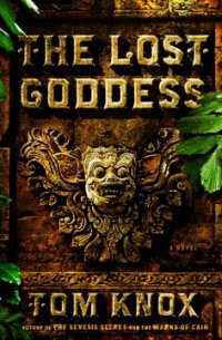 Cover image for The lost goddess