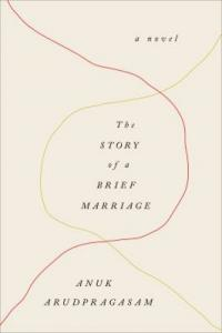Cover image for The story of a brief marriage