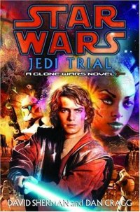 Cover image for Star wars, Jedi trial