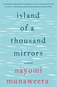 Cover image for Island of a thousand mirrors
