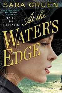 Cover image for At the water's edge