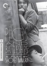 Cover image for Pigs and battleships : Buta to gunkan