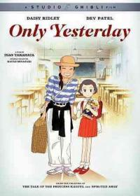 Cover image for Only yesterday