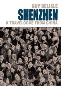 Cover image for Shenzhen : : a travelogue from China