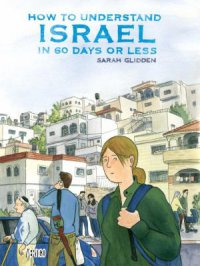 Cover image for How to understand Israel in 60 days or less