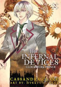 Cover image for Infernal devices.