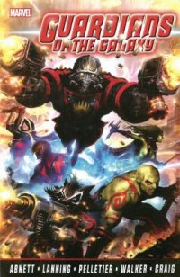Cover image for Guardians of the Galaxy. : the complete collection,