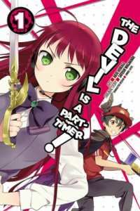 Cover image for The devil is a part-timer.