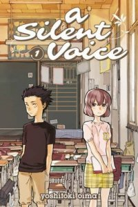Cover image for A silent voice.
