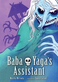 Cover image for Baba Yaga's assistant