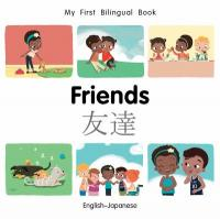 Cover image for list titled 'Learning Japanese for Kids'