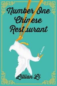 Cover image for Number one Chinese restaurant