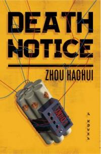 Cover image for Death notice