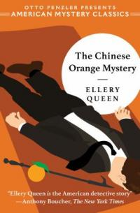 Cover image for The Chinese orange mystery