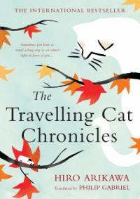 Cover image for The travelling cat chronicles