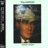 Cover image for Philharmony