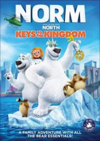 Cover image for Norm of the North.