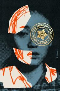 Cover image for The memory police