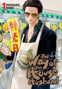 Cover image for The way of the house husband.