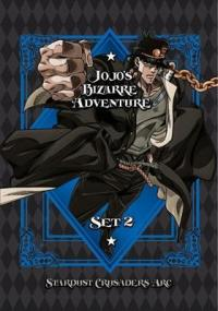 Cover image for Jo Jo's bizarre adventure.