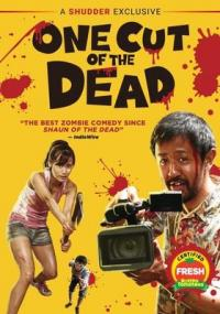 Cover image for One cut of the dead